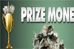 302 players distributed prize money of 42 lakhs