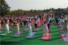 yoga day celebrate in gwalior