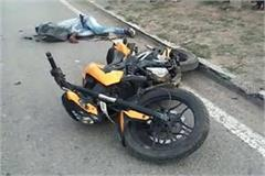 bike rider died in accident
