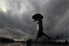 monsoon will be delayed by this time in haryana