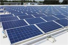 decision taken to promote rooftop solar power in government buildings