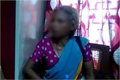 in an attempt to self harm the woman in lucknow in lucknow