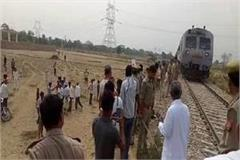 nishad party stopped the demand for reservations stopped the train