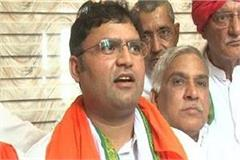 ashok tanwar target subhash barla