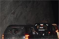 sarsadi mountain near dangerous place hundred of tourist stranded till midnight