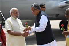pm modi on development tour in chhattisgarh today