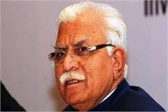 haryana government new orders for professional sportsmen
