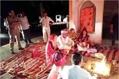 police make police station in etawah witness to marriage policemen