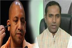 sp accused of cm yogi demolished in akhilesh s government bungalow