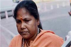 sadhvi niranjan jyoti attack on congress