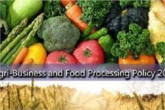 3500 crores investment of haryana s food processing policy