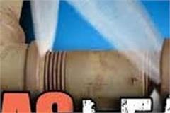 gas leak in ice factory