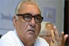 hooda now falsified the khattar government
