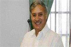 rao inderjit singhwill get in bjp