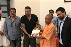 discussion on issues related to munnabhai film production from yogi