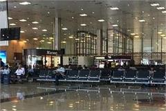 biobag engaged in this first airport of the country