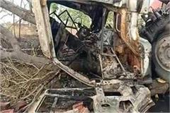 fierce fire in a high speed uncontrolled truck