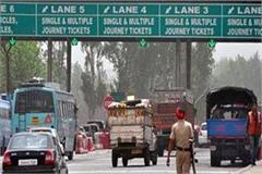 laddowal toll plaza increased challenges court extends 24 people