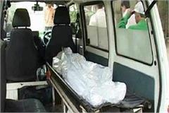 foreign lady prisoner dies in bhondasi jail