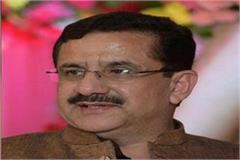 shia central waqf board chief waseem rizwi got y plus security