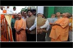 yogi inaugurated the national flag of 100 feet high said anne of the