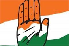 district congress presidents may be appointed this month