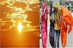 scorching sunshine in up