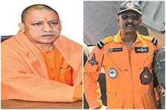 cm yogi condolences air commodore sanjay chauhan
