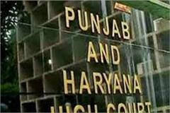 high court orders son s son in law to join investigation