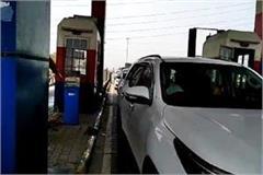 bastara toll fight toll worker