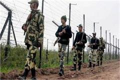 after terror threat the security of international border