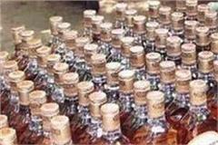 liquor recovered in gopalpur and mumta