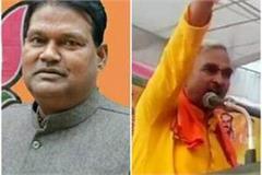 parliamentarian kushwaha mla surendra will also hold