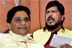 ramdas athawale appeals to mayawati quit akhile