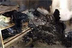 fire at chief minister manohar lal s house in ramnagar karnal
