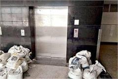 civil hospital lift women unconscious