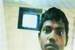 nahan hospital from absconded murder accused