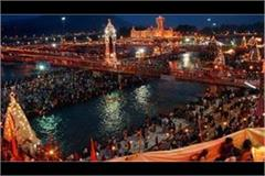 in kumbh the administration took stricture of the security