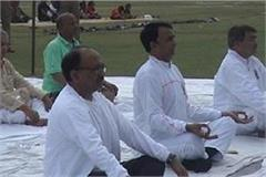 international yoga day siddharthaath message for people