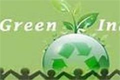 green man pro suresh deshwal honored with green india award