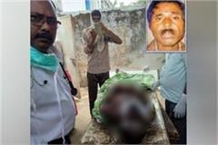 burnt the farmer alive in bhopal