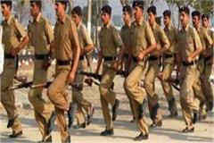3 held in direct police recruitment examination in mathura