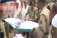 j k last farewell to the bsf jawan who was martyred in akhnoor
