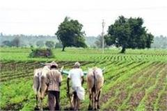 land acquisition of compensation did not get will stop nh work