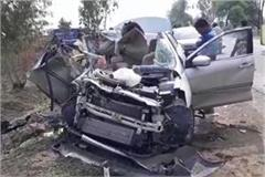 four people including two innocent people died in road accident