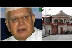 nd tiwari has not left bungalow till now all former chief ministers have vacated