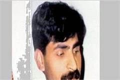 railuram family murder case