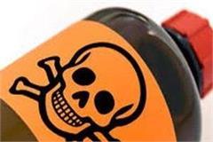 suspicious circumstances the young man gets acne poison