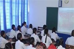 punjab government school