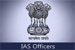 ias officer will give details of his property till june 15